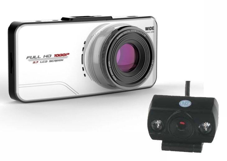 """2 kanálová kamera + 2,7"""" LCD monitor pro záznam obrazu dvr22"""